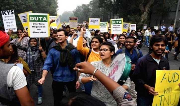 दिल्ली HC से मिली JNU छात्रों को राहत, पुरानी फीस पर ही होगा रजिस्ट्रेशन, लेट फीस माफ