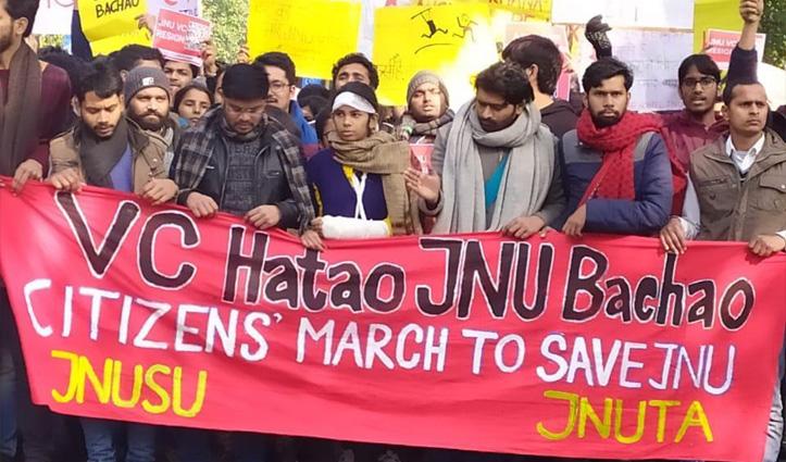 राष्ट्रपति भवन की तरफ बढ़ रहे थे JNU के प्रदर्शनकारी छात्र, हिरासत में लिए गए