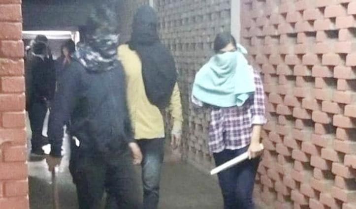 बड़ी खबर: JNU हिंसा के नकाबपोश हमलावरों की पहचान हुई, जानें