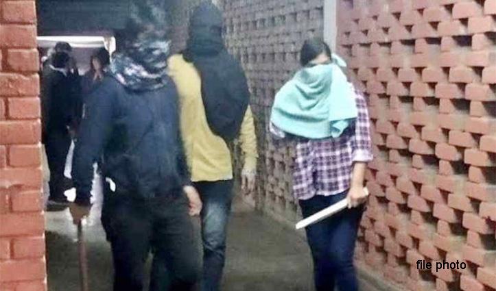 JNU हिंसा : नकाबपोश लड़की की हुई पहचान, जांच में शामिल होने का दिया जाएगा नोटिस