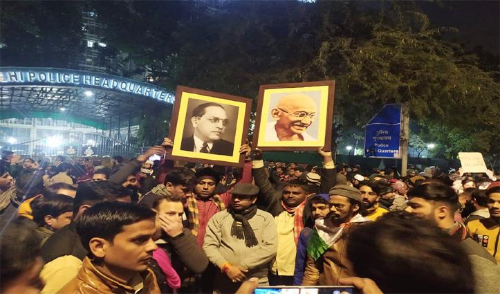 JNU हिंसा के खिलाफ एकजुट हुए कई यूनिवर्सिटी के छात्र, जगह-जगह प्रदर्शन