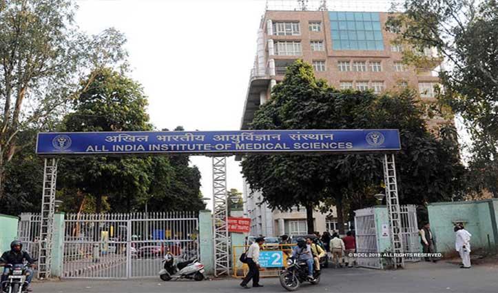 AIIMS बिलासपुर में भर्ती: प्रोफ़ेसर और अन्य पदों के लिए यहां करें आवेदन