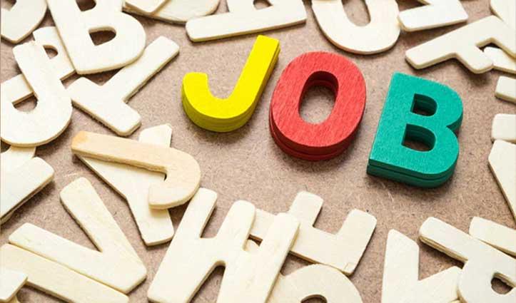 नौकरी आपके द्वार : Health Department में भरे जाएंगे साढ़े छह सौ से ज्यादा पद