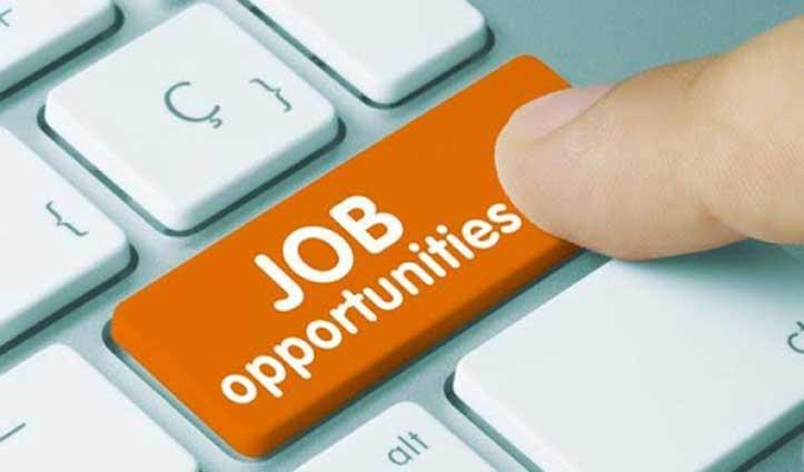 सरकारी नौकरी : 10वीं पास के लिए रेलवे में बंपर भर्ती, यहां करें आवेदन