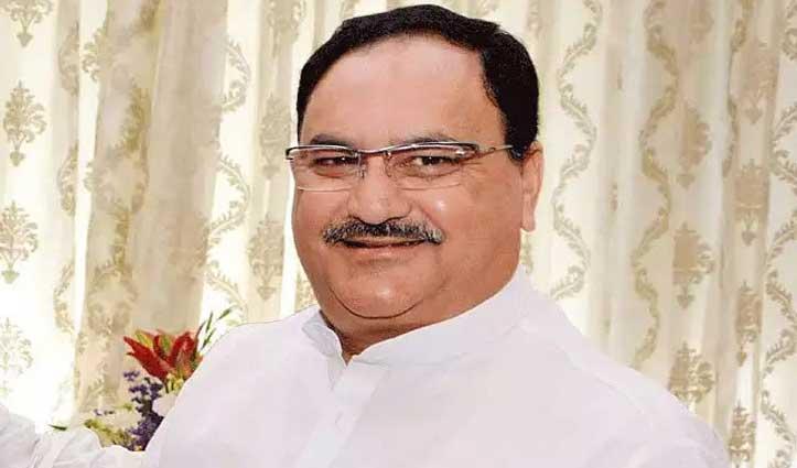 BJP को आज मिलेगा नया राष्ट्रीय अध्यक्ष, नड्डा की ताजपोशी तय