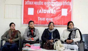महिला उत्पीड़न और नशाखोरी पर जयराम सरकार को घेरने की बनाई रणनीति