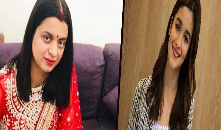 Kangana को Padma Shri मिलने पर आलिया ने दी बधाई तो रंगोली ने उड़ाया मजाक, खुद ही हुईं Troll