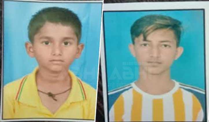कांगड़ा जिले के एक ही गांव से दो नाबालिग लापता, Police में मामला दर्ज