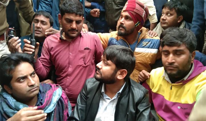 CAA-NRC के खिलाफ यात्रा शुरू करने पहुंचे Kanhaiya Kumar, पुलिस ने हिरासत में लिया