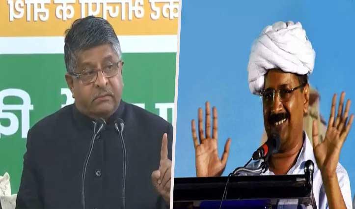 BJP बोली- शाहीन बाग में CAA नहीं, मोदी विरोध हो रहा; केजरीवाल बोले- रास्ता खुलवाए सरकार