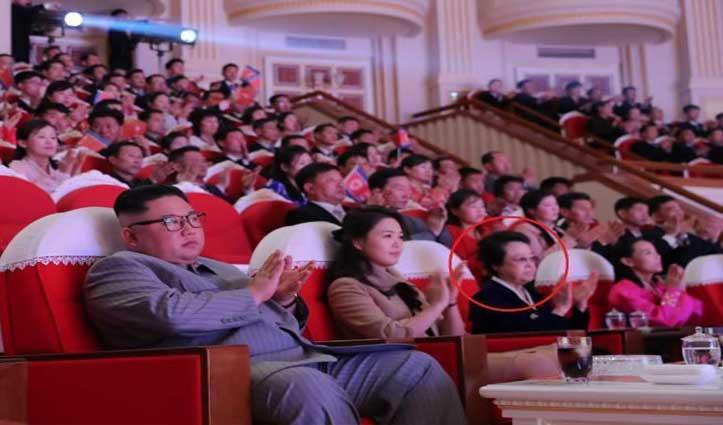 किम जोंग-उन की जिस बुआ की हत्या होने की थी खबरें, 6 साल के बाद आईं सामने