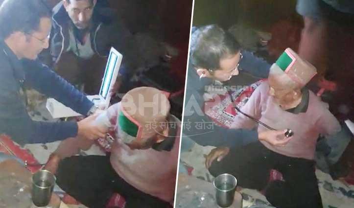 कल्पा: देश के पहले वोटर श्याम सरन नेगी की तबीयत बिगड़ी, स्वास्थ्य मंत्री ने ली खबर