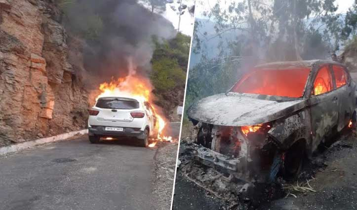 Kullu में चलती Car में भड़की आग, पति और पत्नी थे सवार