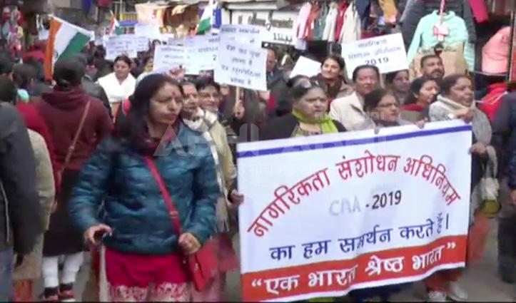 नागरिकता संशोधन बिल के समर्थन में लोगों का जागरूक करने सड़कों पर उतरी BJP