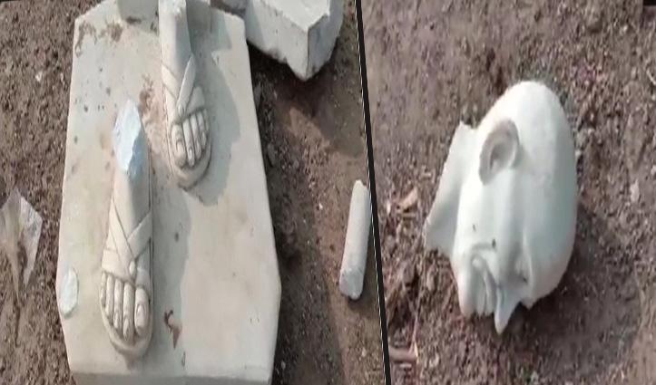 गुजरात: झील के पास लगी महात्मा गांधी की मूर्ति तोड़ी गई, केस दर्ज