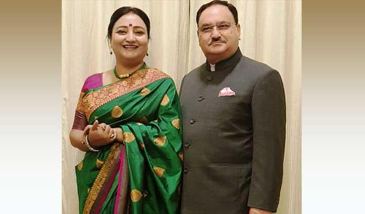 बीजेपी अध्यक्ष बने जेपी नड्डा की पत्नी बोलीं- इतने छोटे राज्य के शख्स को बड़ी ज़िम्मेदारी