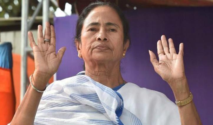 गंदी राजनीति कर रहे CPM-कांग्रेस': CAA के खिलाफ विपक्ष की बैठक में दिल्ली नहीं आएंगी ममता