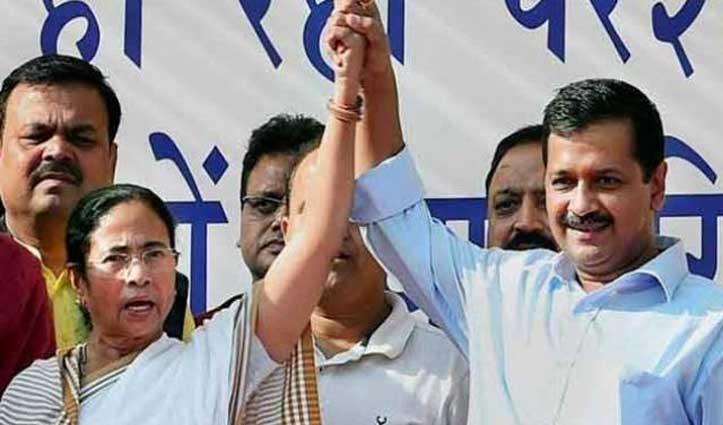 ममता की पार्टी ने दिल्ली चुनाव में किया 'AAP' का समर्थन, कहा- पार्टी ने किए सभी वादे पूरे