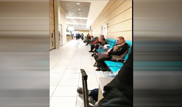 Viral वीडियो: एयरपोर्ट पर वेटिंग रूम में यात्री ने बैठे-बैठे किया पेशाब, देखें