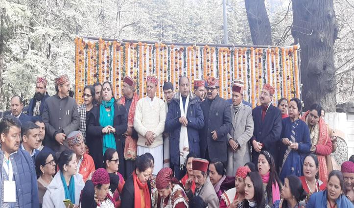 CM Jai Ram Thakur inaugurates 9th National Winter Carnival-2020