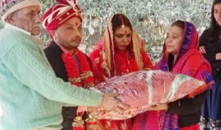 बेमिसालः सास-ससुर ने बेटी की तरह किया विधवा बहू का कन्यादान