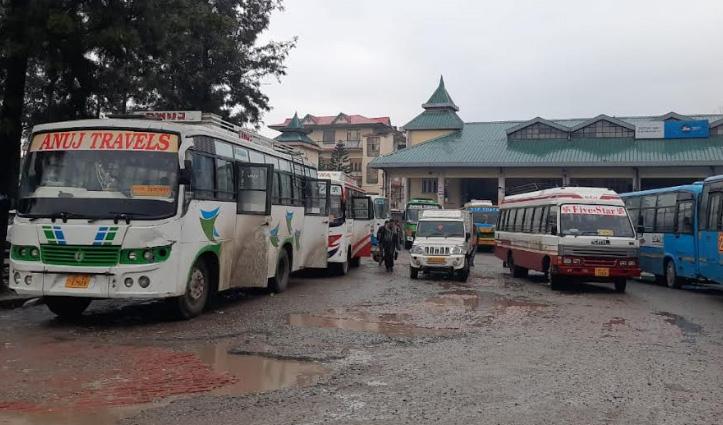 Himachal में निजी बसें भी दौड़ी, मिड डे मील भी बना, मिलाजुला रहा हड़ताल का असर