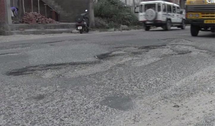 शिवरात्रि महोत्सव से पहले सुधारें Mandi District की सड़कों की हालत