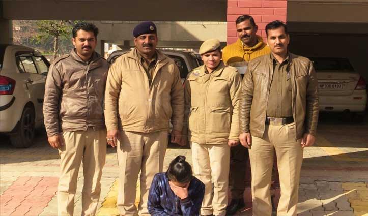 सुंदरनगर में चिट्टा तस्करी की मास्टर माइंड युवती गिरफ्तार, Nahan में दो धरे