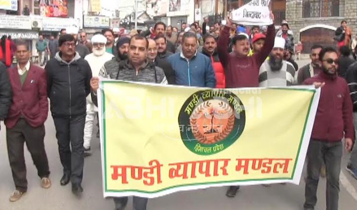 खादी बाजार के विरोध में आधा दिन बंद रहा Mandi Bazaar, प्रदर्शन भी किया