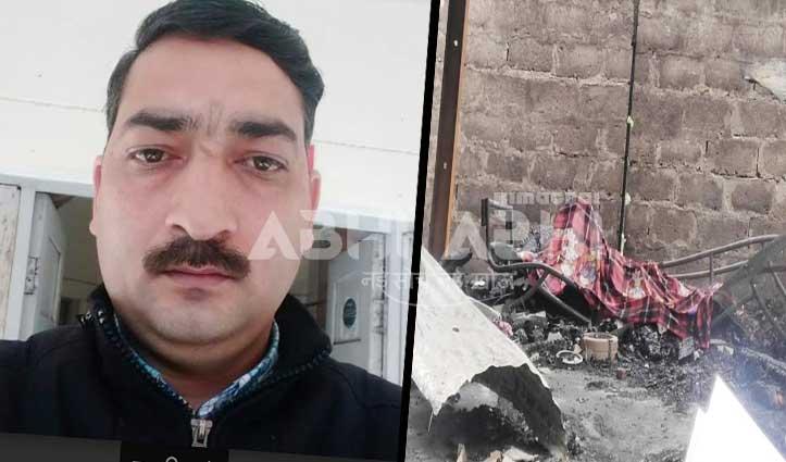 वीडियोः पंडोह में BBMB की गुमटी में लगी आग, खुद को बचा नहीं पाया पुलिस कर्मी