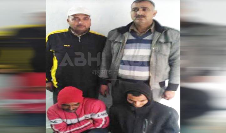 हिमाचल में चरस के साथ चंडीगढ़ निवासी सहित पांच गिरफ्तार