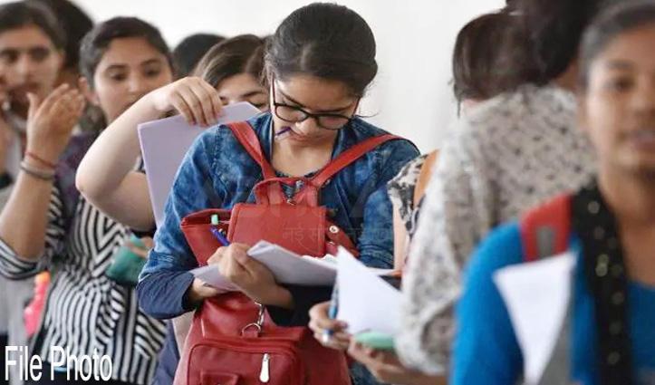 सीयू ने बढ़ाई एमफिल में आवेदन की तिथि, प्रवेश परीक्षा में भी किया बदलाव