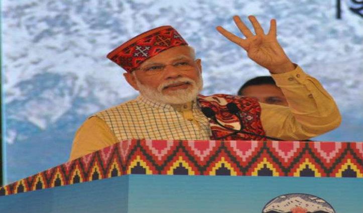 PM Modi ने पूर्ण राज्यत्व दिवस पर दी हिमाचलवासियों को बधाई