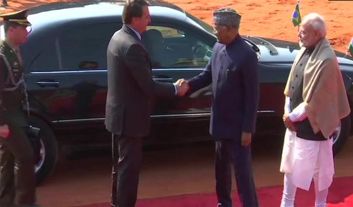 राष्ट्रपति भवन पहुंचे Brazil के राष्ट्रपति, राष्ट्रपति कोविंद-पीएम मोदी ने किया स्वागत