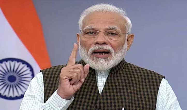 इस बार होली मिलन समारोह में शामिल नहीं होंगे PM Modi, बताया ये कारण