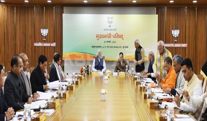 नड्डा की मौजदूगी में जयराम ने Modi को गिनाईं सरकार की उपलब्धियां