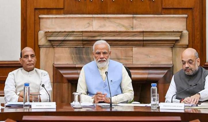 मोदी कैबिनेट: खनिज कानून संशोधन अध्यादेश मंजूर, 8 राज्यों में गैस ग्रिड तैयार करने का फैसला