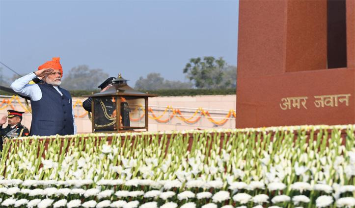 PM Modi ने की नई परंपरा की शुरुआत, युद्ध स्मारक जाकर दी शहीदों को श्रद्धांजलि