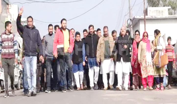 Una में गरजे मुकेश, समर्थकों के साथ निकाली रोष रैली-जमकर की नारेबाजी