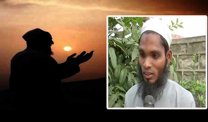 प्रेमिका के पिता के कहने पर बना मुसलमान, नहीं करा रहे शादी: मानवाधिकार आयोग पहुंचा शख्स