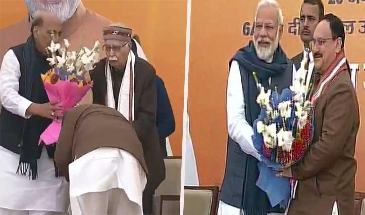 नए अध्यक्ष का स्वागत: PM मोदी ने दी बधाई, नड्डा ने आडवाणी से लिया आशीर्वाद