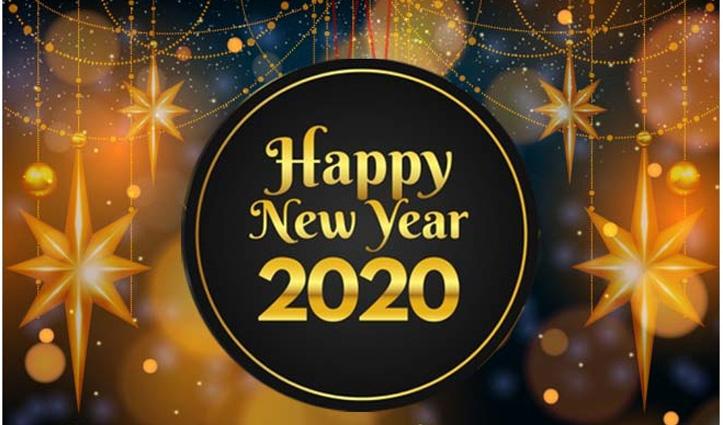New Year: मैसेज टाइप करने का नहीं हो रहा मन, तो इस खास तरीके से भेजें न्यू ईयर विश