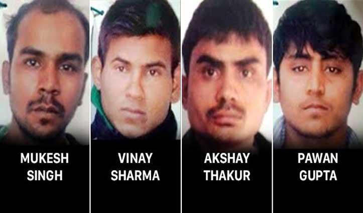 फांसी से करीब 40 घंटे पहले Nirbhaya के दोषियों ने की फांसी पर स्टे लगाने की मांग