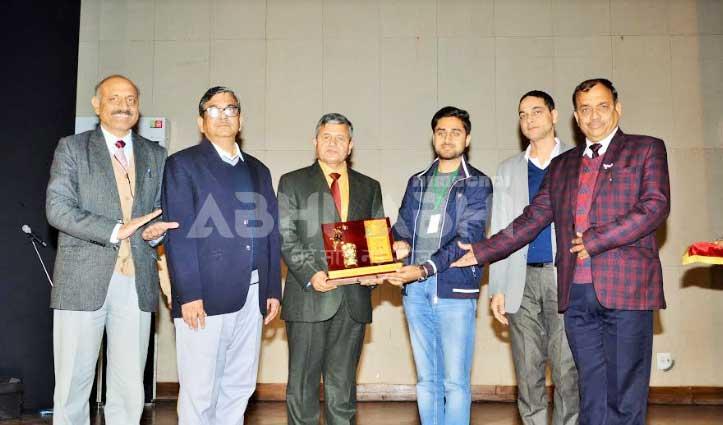 AIASA ने नौणी विवि को इंस्टीट्यूट ऑफ एक्सीलेंस अवार्ड से सम्मानित किया