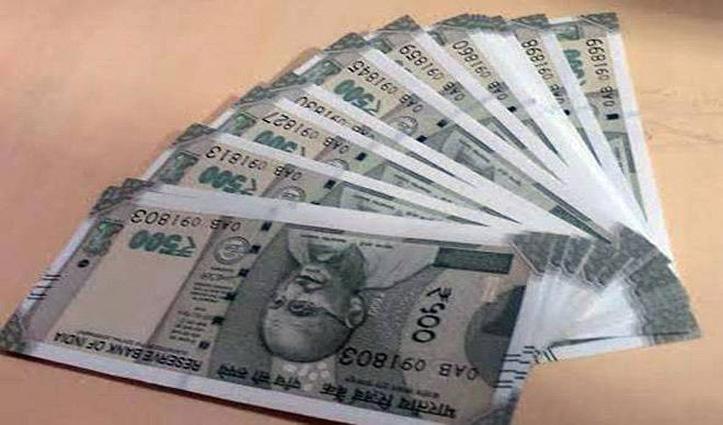 ATM से 100 की जगह निकलने लगे 500 के नोट, लोगों ने निकाले 1.7 लाख