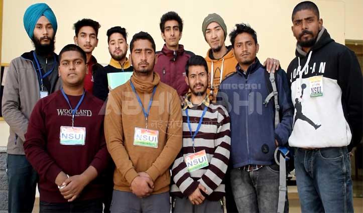 JNU हिंसा पर एनएसयूआई उग्र, दोषियों को कड़ी सजा देने की मांग