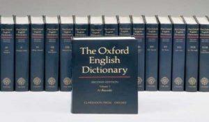 ऑक्सफोर्ड डिक्शनरी में शामिल किए गए ये भारतीय अंग्रेज़ी शब्द, आप भी जानें