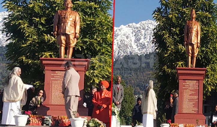 कंडवाड़ी में Netaji Subhash Chandra Bose की प्रतिमा का अनावरण, पूर्व सीएम धूमल भी रहे मौजूद