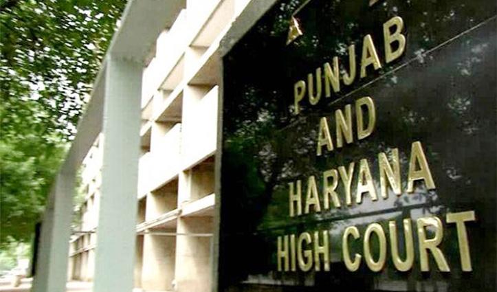वाहन पर MLA,चेयरमैन,मेयर,आर्मी, Police व प्रेस लिखने पर High Court का  Ban