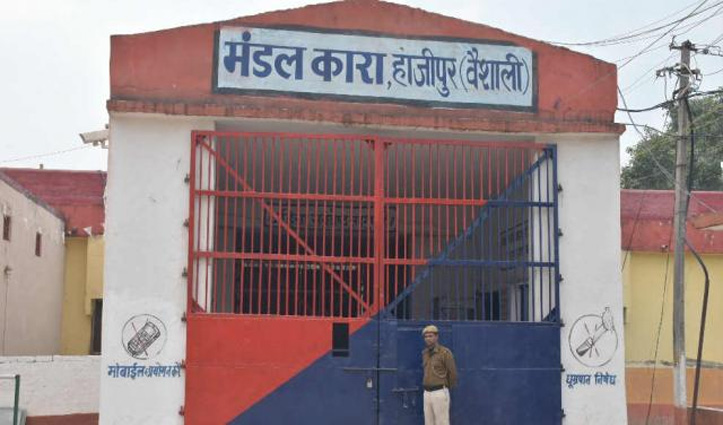प्रशासन लाचार: जेल में ही हुआ गैंगवार, गोलीबारी में गई एक कैदी की जान
